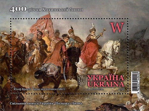 [The 400th Anniversary of the Battle of Khotyn, type ]