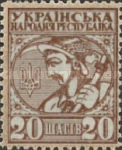 [As First Issue - Cardboard Inscriptions on Back, tyyppi B1]