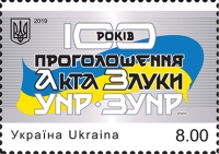 [The 100th Anniversary of the Act Zluky, type BLA]