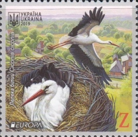 [EUROPA Stamps - National Birds, type BMB]
