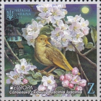 [EUROPA Stamps - National Birds, type BMC]
