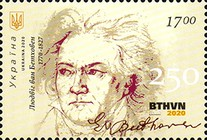 [The 250th Anniversary of the Birth of Ludwig van Beethoven, 1770-1827, Typ BNZ]