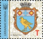 [Definitives - Coat of Arms of Ukraine, Typ BOF]