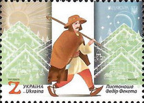 [EUROPA Stamps - Ancient Postal Routes, Typ BOH]