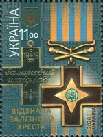 [The 100th Anniversary of the Distinction of the Iron Cross, Typ BOM]