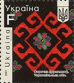[Ukrainian Embroidery - Code of Nation, type BRX]