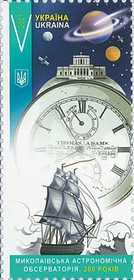 [The 200th Anniversary of the Mykolayiv Astronomical Obervatory, type BTK]