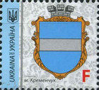 [Definitives - Coat of Arms, type BTM]