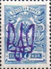 [Russian Postage Stamps of 1909-1917 Overprinted, tyyppi F10]