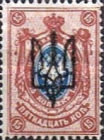 [Russian Postage Stamps of 1909-1917 Overprinted, tyyppi F13]