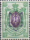 [Russian Postage Stamps of 1909-1917 Overprinted, tyyppi F15]