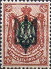[Russian Postage Stamps of 1909-1917 Overprinted, tyyppi F16]