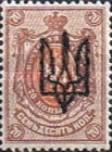 [Russian Postage Stamps of 1909-1917 Overprinted, tyyppi F18]