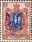 [Russian Postage Stamps of 1902-1905 Overprinted, tyyppi F2]