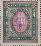 [Russian Postage Stamps of 1909-1917 Overprinted, tyyppi F22]