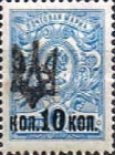 [Russian Postage Stamps of 1917 Overprinted, tyyppi F24]