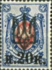 [Russian Postage Stamps of 1917 Overprinted, tyyppi F25]