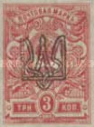 [Russian Postage Stamps of 1915-1917 Overprinted, tyyppi F28]