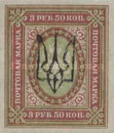 [Russian Postage Stamps of 1915-1917 Overprinted, tyyppi F37]