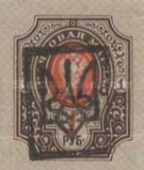 [Russian Postage Stamps of 1915-1917 Overprinted, tyyppi F38]