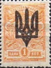 [Russian Postage Stamps of 1909-1917 Overprinted, tyyppi F5]