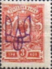 [Russian Postage Stamps of 1909-1917 Overprinted, tyyppi F7]