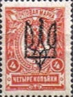 [Russian Postage Stamps of 1909-1917 Overprinted, tyyppi F8]