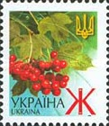 [Definitive Issue - 2006 Written in right Bottom Corner of Stamps, type NI3]