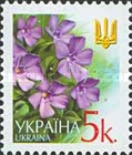 [Definitive Issue - 2006 Written in right Bottom Corner of Stamps, type PJ3]