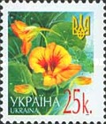 [Definitive Issue - 2006 Written in right Bottom Corner of Stamps, type YP1]