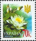 [Definitive Issue - 2006 Written in right Bottom Corner of Stamps, type YQ1]