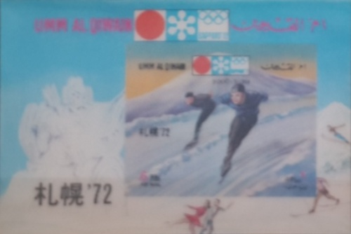 [Winter Olympic Games - Sapporo, Japan, тип ]