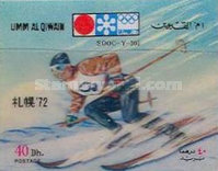 [Winter Olympic Games - Sapporo, Japan, тип SS]