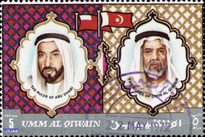 [Ruler of Abu Dhabi and Ruler of Umm al Qiwain, тип TN]