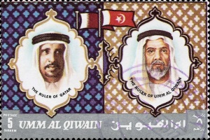 [Ruler of Qatar and Ruler of Umm al Qiwain, тип UM]