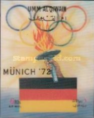 [Olympic Games - Munich, Germany, тип VU]