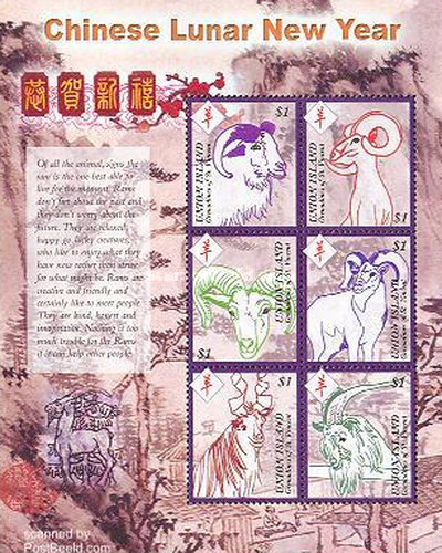 [Chinese New Year - Year of the Sheep, type ]