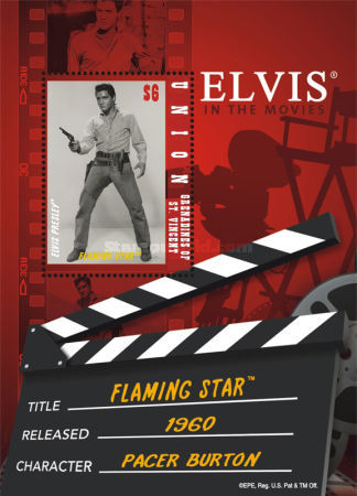 [The 75th Anniversary of the Birth of Elvis Presley, 1935-1977, type ]
