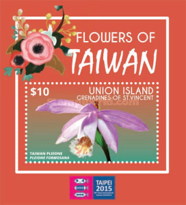 [Flowers - International Stamp Exhibition TAIPEI 2015, Taiwan, type ]