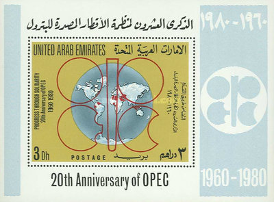 [The 20th Anniversary of Organization of Petroleum Exporting Countries or OPEC, type ]