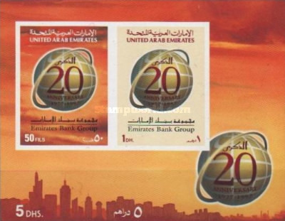 [The 20th Anniversary of Emirates Bank Group, type ]