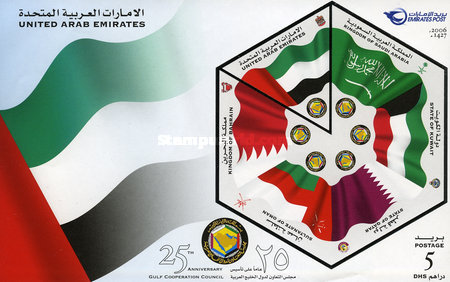 [The 25th Anniversary of Gulf Cooperation Council, type ]