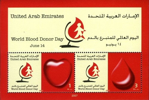 [World Blood Donor Day, type ]