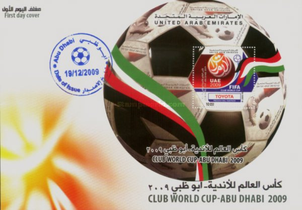 [FIFA Club World Cup - Abu Dhabi, type ]