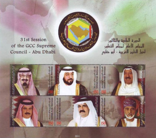 [The 31st Session of the GDD Supreme Council, type ]