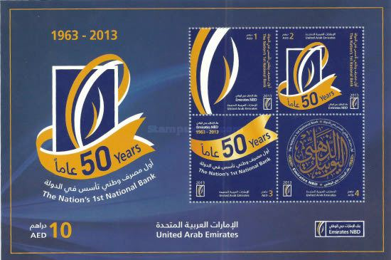 [The 50th Anniversary (2014) of Emirates NBD, type ]