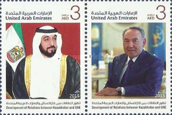 [Development of Relations between Kazakhstan and UAE - Joint Issue with Kazakhstan, type ]