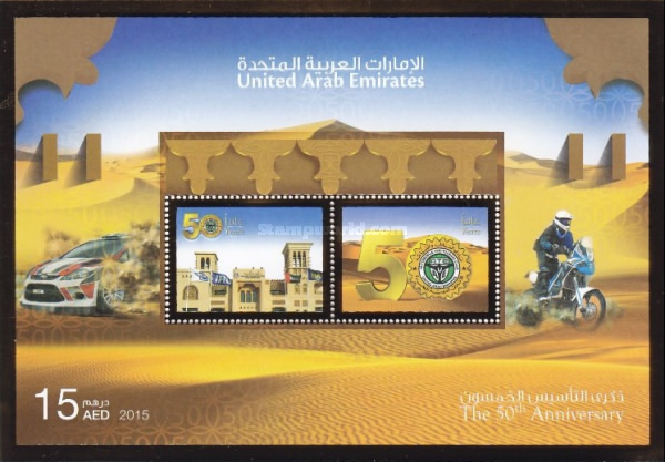 [The 50th Anniversary of the Automobile & Touring Club of UAE, type ]