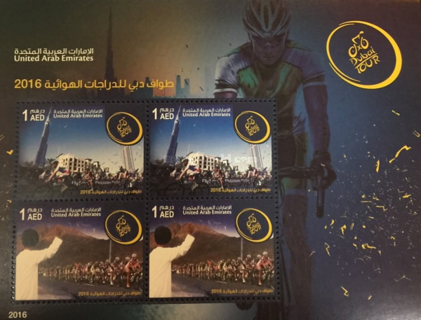 [Cycling - Dubai Tour, type ]