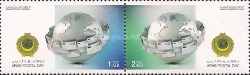 [Arab Postal Day, type ]